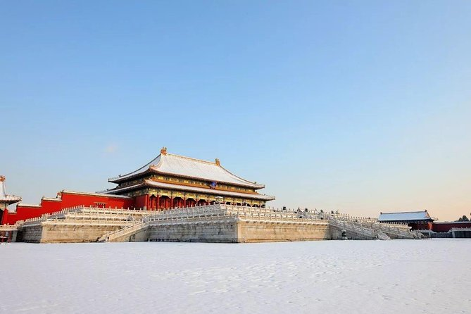 Quality Small Group Beijing Layover Tour to Forbidden City photo 4