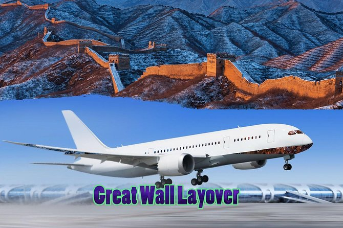 Round Way Private Transportation to Mutianyu Great Wall from Beijing airport