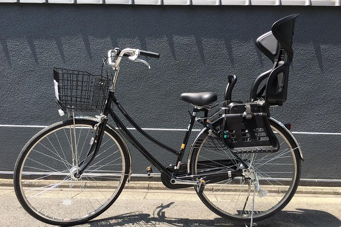 City cycle (with child seat)