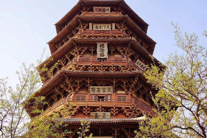 All Inclusive Datong Private Tour to Hanging Temple and Yingxian Wooden Pagoda photo 7