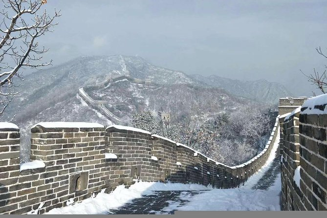Mutianyu Great Wall Day Tour from Beijing including Lunch