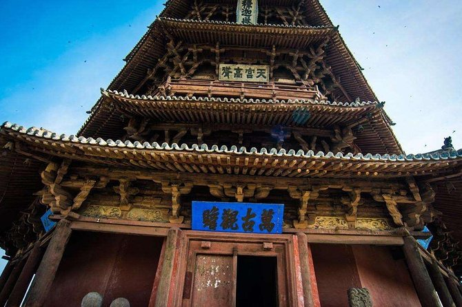All Inclusive Datong Private Tour to Hanging Temple and Yingxian Wooden Pagoda photo 4