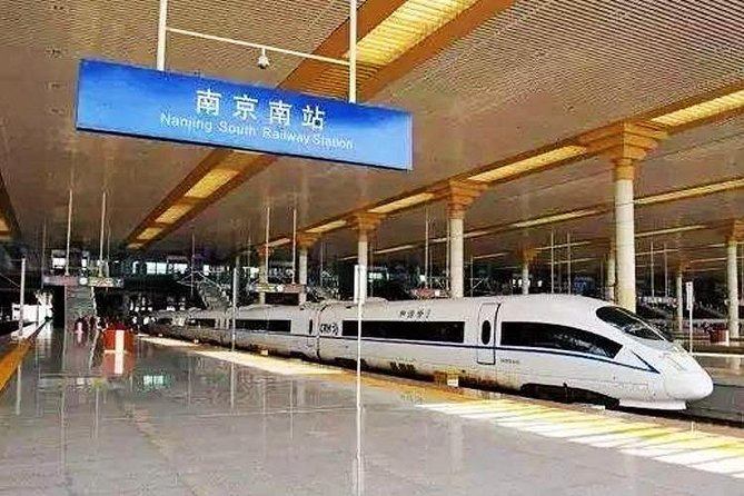 Nanjing Railway Station Private Transfer to Lukou International Airport photo 6