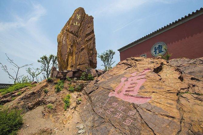 Maoshan Mountain