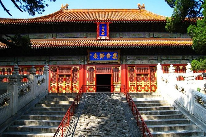 Small Group Tour to Prince Gong's Mansion, Confucian Temple, Imperial College