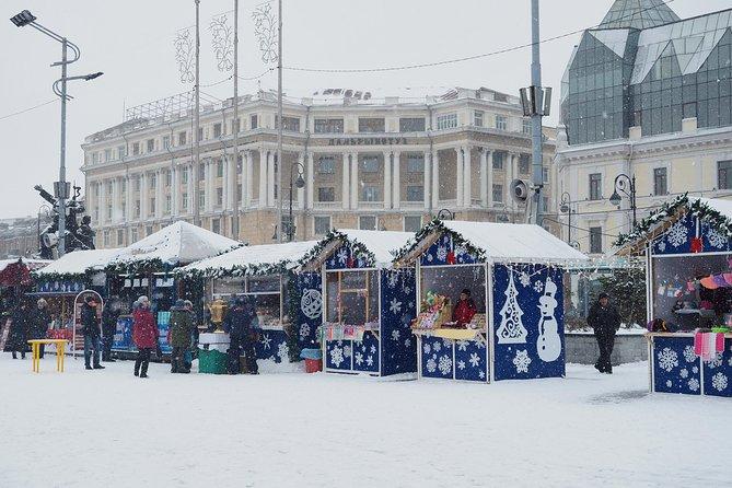 Magic Christmas Tour in Vladivostok