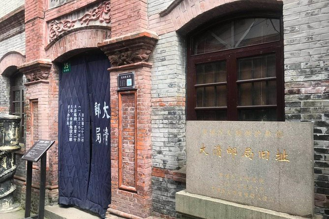 Shanghai Private Tour to Zhujiajiao Ancient Town with Local Lunch photo 9