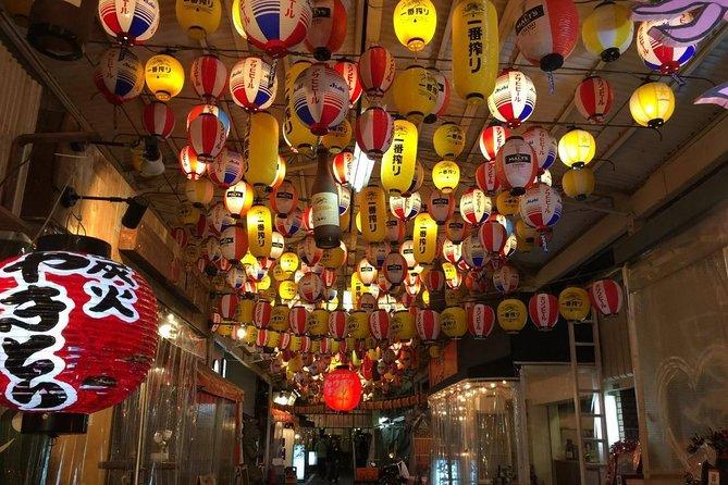 Osaka Nighttime tour