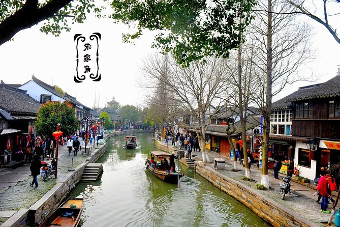 Zhujiajiao Water Town and Shanghai City Self-Guide 10-Hour Private Transfer Tour