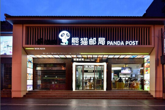 Chengdu Day Trip of Giant Panda and Local Culture Experience photo 8