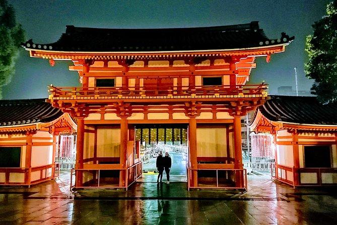 Gion night walk tour