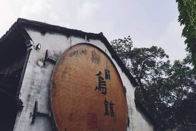 Shanghai Private Layover Tour: Wuzhen Water Town , the Bund and Xintiandi photo 6