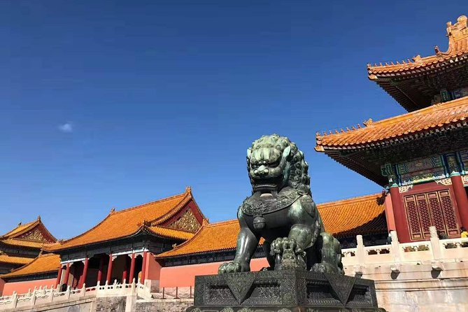 Beijing Forbidden City Tour with City Highlights of Your Choice