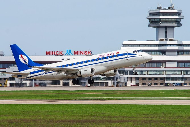 Transfer from Minsk Airport to Minsk city center (any address)