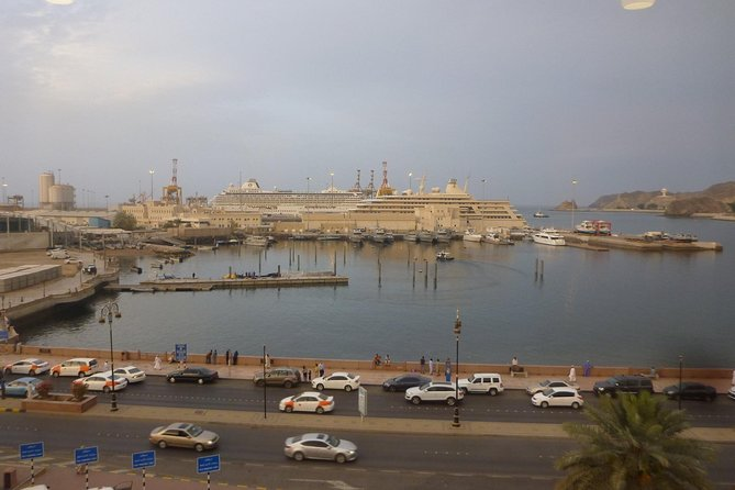 Muscat City Tour 4 pax photo 2