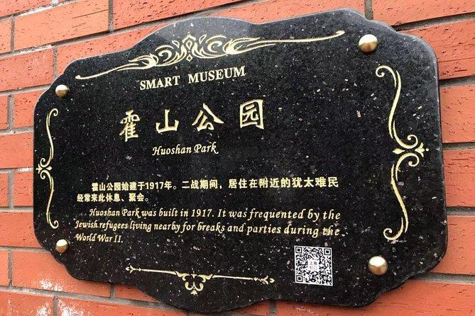 Shanghai Private Tour with Xinjiang Lunch, Jinmao Tower and Huangpu River Cruise