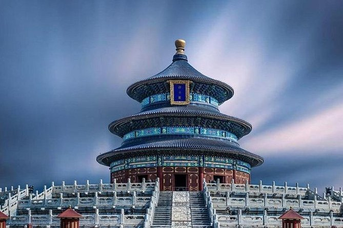 Beijing Temple of Heaven Admission Ticket photo 2