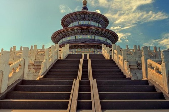 Beijing Temple of Heaven Admission Ticket photo 6