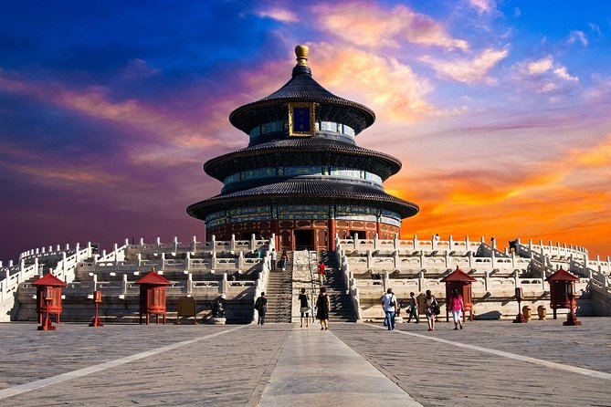 Beijing Temple of Heaven Admission Ticket photo 4