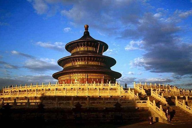 Beijing Temple of Heaven Admission Ticket photo 1