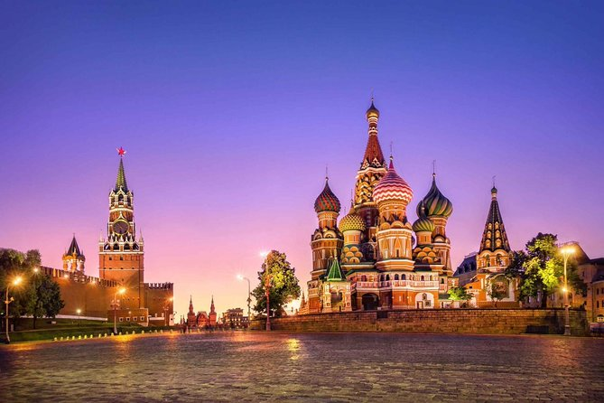 Ultra - Moscow Private Airport Transfer - City Center to Domodedovo Intl Airport