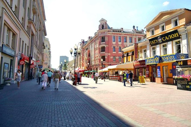 Private Shore Excursion: Moscow Highlights on Thursday (for 3-day cruisers) photo 13
