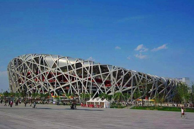 Beijing Private Layover Tour with Ming Tombs, Bird's Nest and Hutong