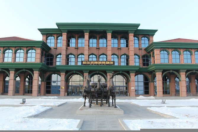 """Harbin Beer Museum"" A guide tour."