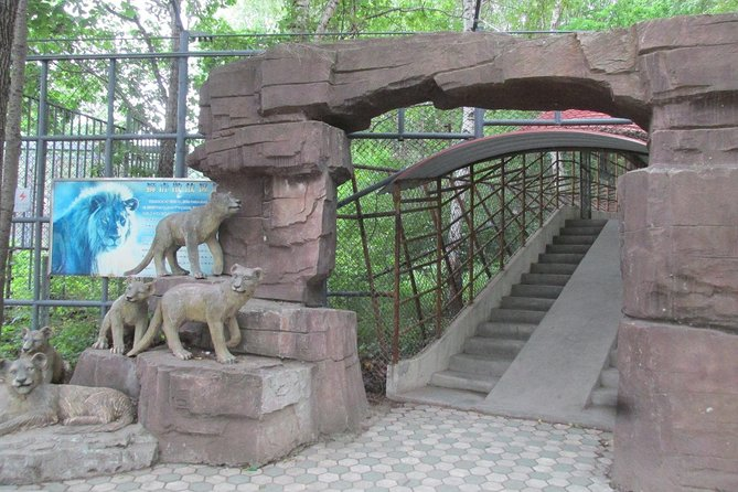 "5 Hour: ""Harbin Zoo Park"" Guided Private Tour. photo 9"