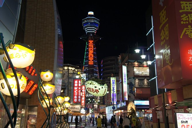 Osaka Bike Tour by Night photo 4