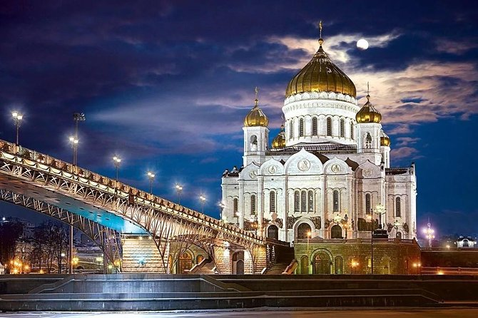 Moscow sightseeing tour photo 6