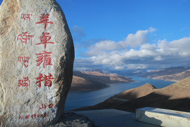 5 Days 4 Nights Lhasa Classics with Holy Yamdrok Lake Tour(5-star hotel)