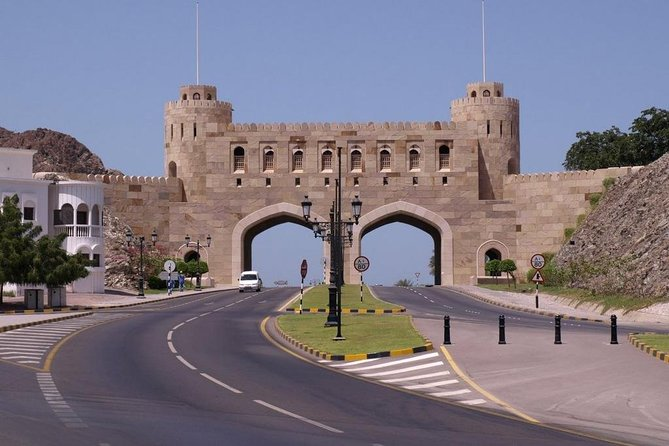 Half Day Muscat City Tours
