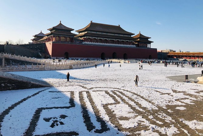 5-Day Private Tour: Amazing Beijing City Highlight