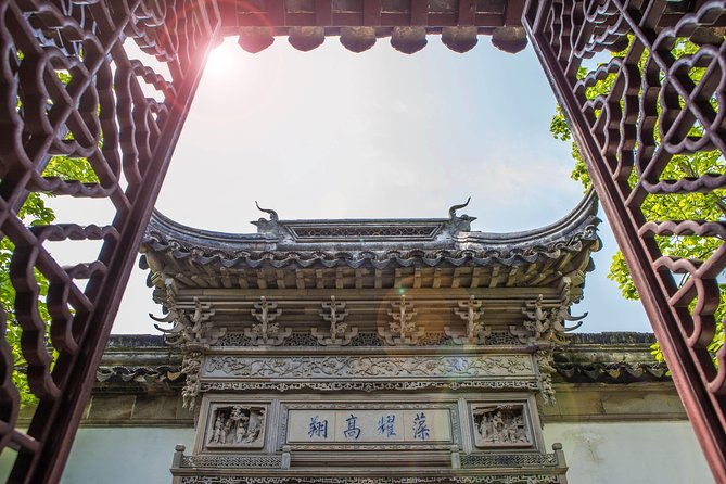 Private Tour: Suzhou Full Day Tour