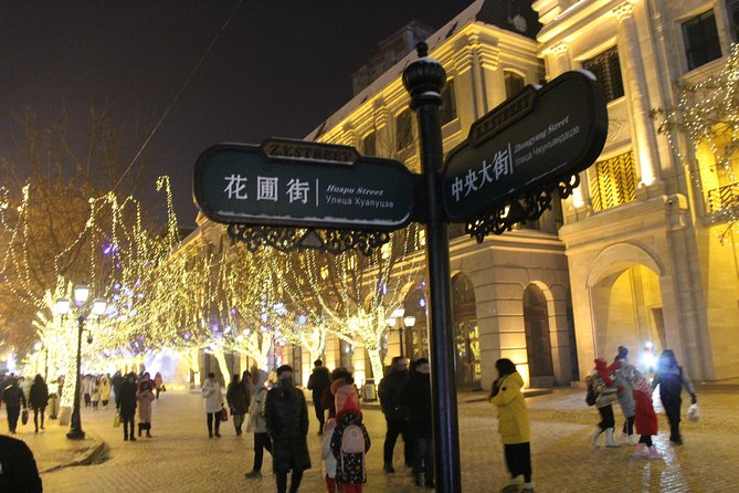 """A visit to Central Street Zhongyangdajie (中央大街)"" photo 4"