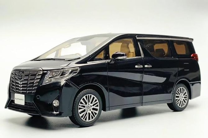 Arrival Private Transfer Chengdu Airport CTU to Chengdu by Business Minivan