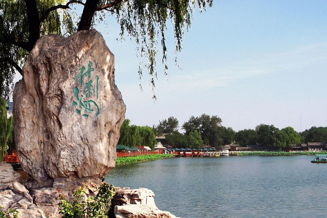 Beijing Hutong Culture Half Day Private Tour