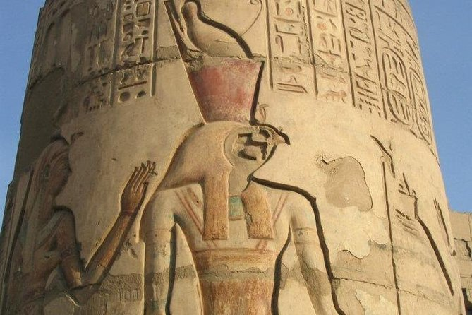 Day To Edfu & Kom Ombo Temples From Luxor photo 6