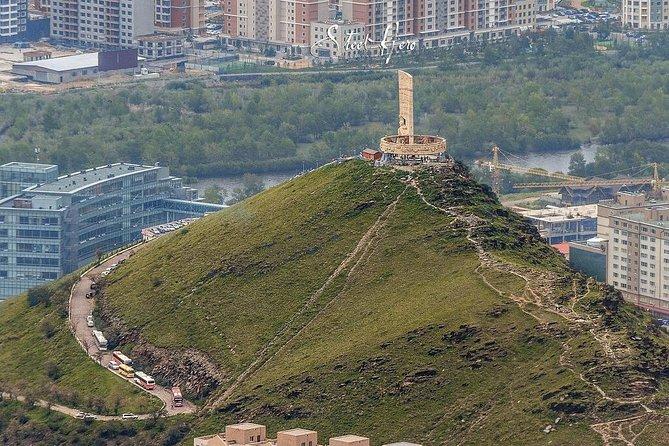 Ulaanbaatar city-day tour