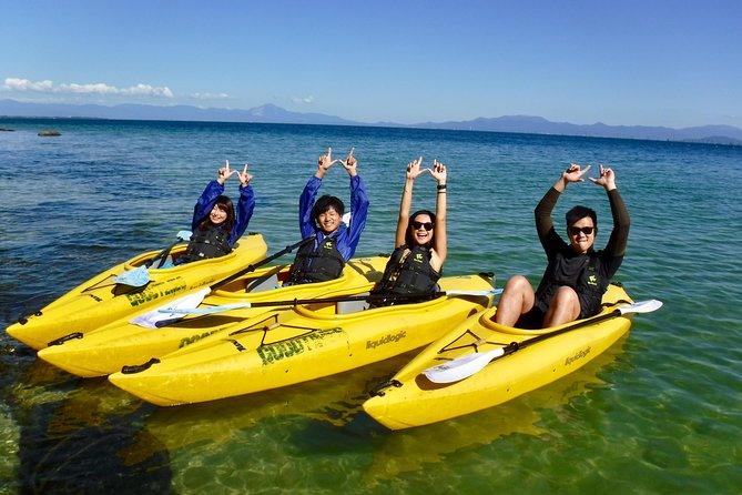 Shirahige Shrine Kayak Tour