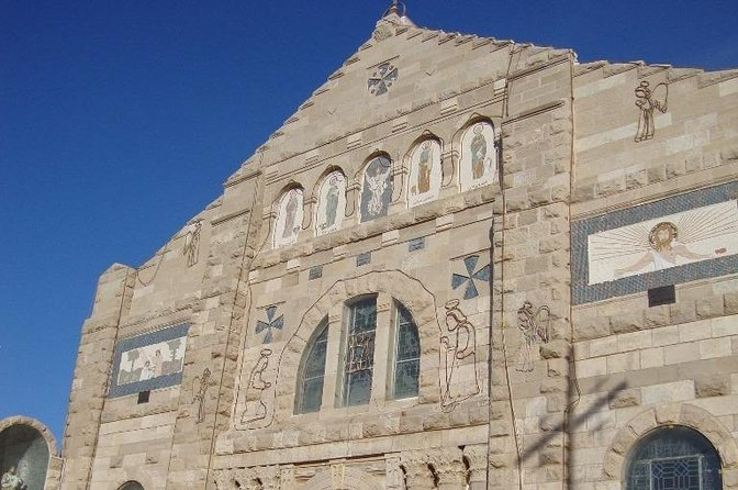 Holy Land private tour (1 Day) photo 10