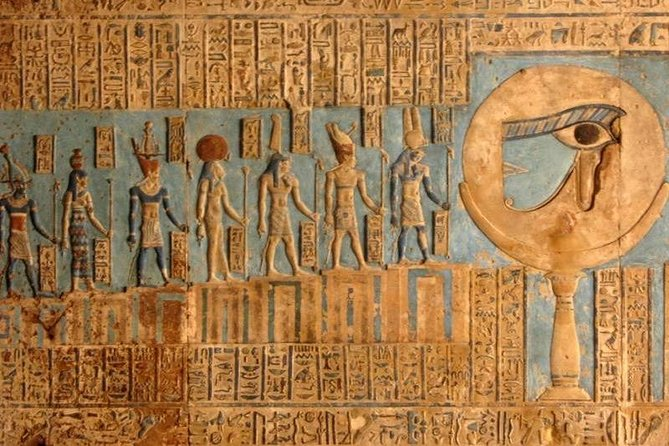 Tour to Dendera & Abydos Temples photo 4