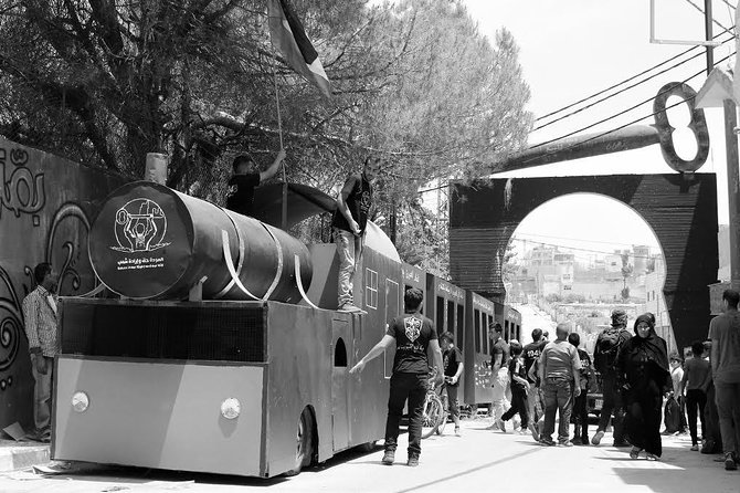 Skip the Line: Tour of Aida Camp Ticket