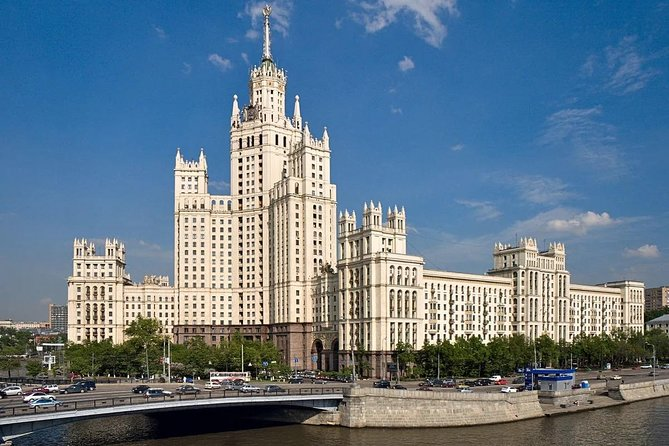 Moscow Private Tour: Сity Tour + Kremlin and Armoury+ Tretyakov Gallery