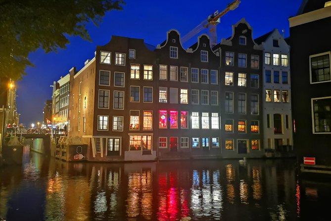 секреты ночного Амстердама