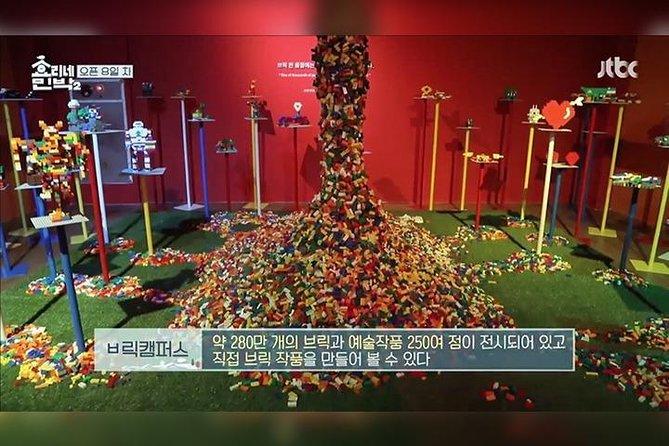 Jeju Brick Art Exhibition Hall Brick Campus Discount Ticket