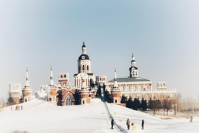 Overnight Harbin Volga Manor Group Tour photo 3