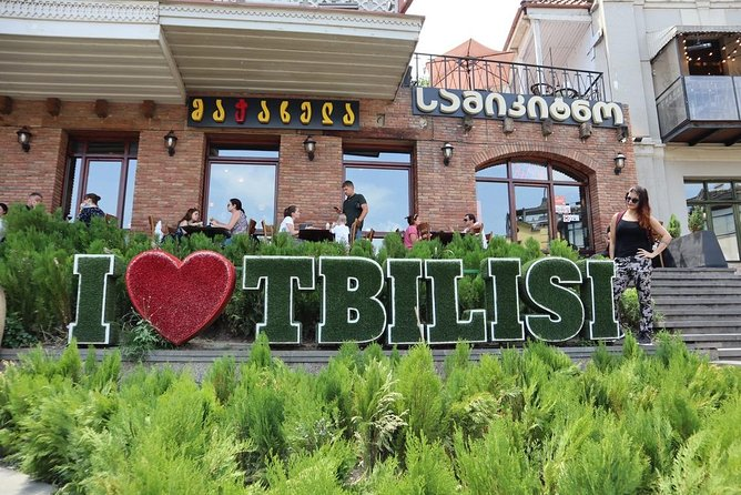 Private Tbilisi Walking Tour including Cable Car, Wine Tasting and Old Bakery photo 4