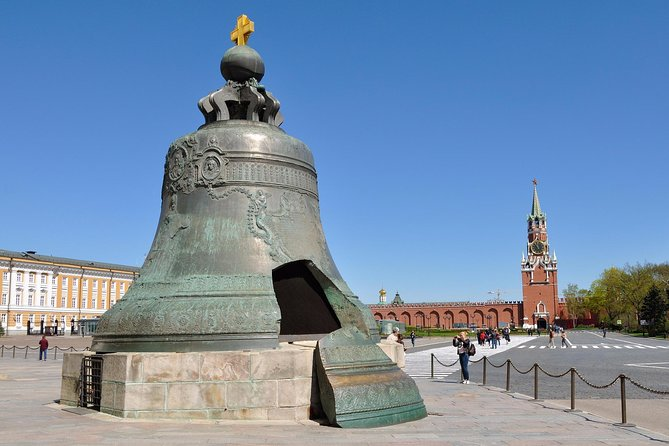 Private Tour of the Moscow Kremlin photo 7